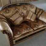 E26 2-Seater Sofa 70.8*41.3*41.1