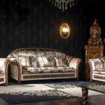 E26 sofa set