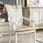 E62 armchair 2 W  23.22 x 29.13 x 45.21