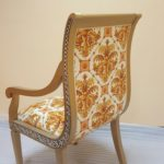 E13-Arm Chair 23.2W*27.5D*41.1H
